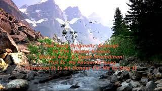 Old Assyrian Song Tre Bulboleh Samir Yohana