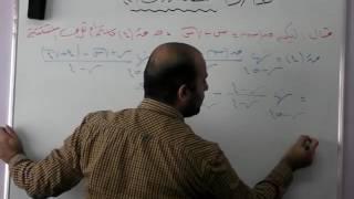 الوحدة الثانية رياضيات توجيهي علمي - المشتقة الاولى - 2