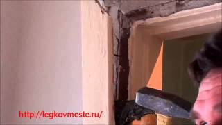 видео Как провести взлом двери