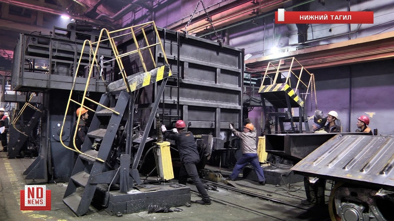 Industrial на УВЗ. Сборка вагонов