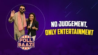 PollBaazi Game Show | 19 September | 9 PM