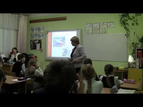 Обобщающий урок литературного чтения в 4 м классе по