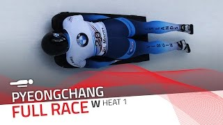 Pyeongchang | BMW IBSF World Cup 2016/2017 - Women's Skeleton Heat 1 | IBSF Official