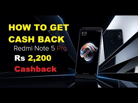 Mi Note 5 Cash Back Rs 2,200-  Info Hunter TV