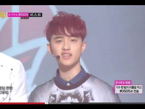[HOT] EXO - Growl, 엑소 - 으르렁, Music core 20130803
