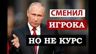 Смотреть видео Транзит власти и влияние на модельный инвестиционный портфель. Курс доллара рубля онлайн