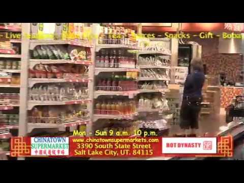 Chinatown Supermarket 中國城超市中国超市chinatown supermarket 中國城