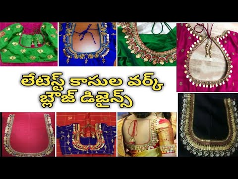 Latest Kasula Work Blouse Designs || Maggam Work Kasula Blouse Designs