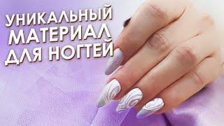 ПОБЕДА омбре больше не проблема уникальный материал для коррекции ногтей дизайн ногтей для новичков
