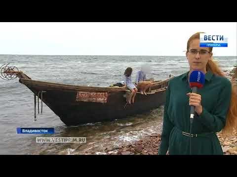 «Корабль-призрак» выбросило на берег во Владивостоке
