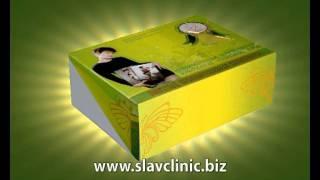 Славянская Клиника интернет-магазин/ www.slavclinic.biz