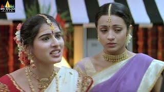 Nuvvostanante Nenoddantana Movie Scenes | Trisha & Srihari Insulted by Archana's Family