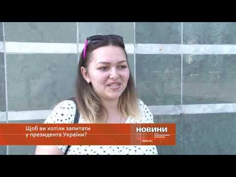 Сфера-ТВ: Що рівняни хотіли б запитати у президента України?