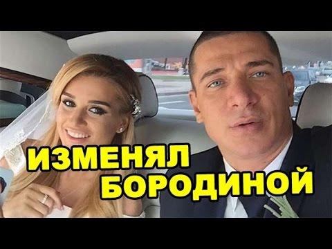 Курбан Омаров изменял Ксении Бородиной!  Последние новости дома 2 (эфир за 20 июля, день 4454)