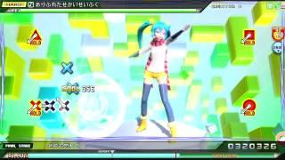 Miku Hatsune Project DIVA Arcade FT ありふれたせかいせいふく -The common world domination- HARD PERFECT  F1