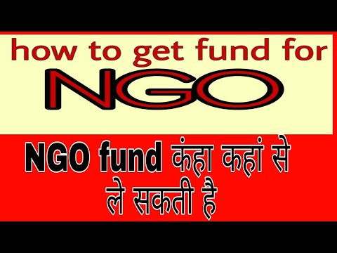 NGO !! how NGO get fund !!  NGO funding in India!! NGO fund!