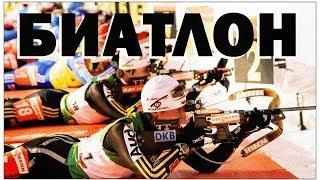 Галилео. Подготовка биатлонистов(730 от 15.04.2011 Как готовят к соревнованиям спортивный инвентарь биатлониста? Как проходят тренировки спортс..., 2013-12-10T10:02:59.000Z)
