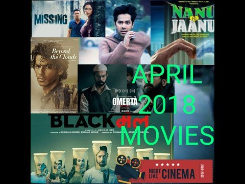 upcoming bollywood movies april release update news
