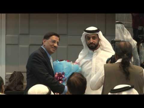 Suhoor Dinner & Presentation on Dubai Expo 2020 & Vision 2021 - Part 1