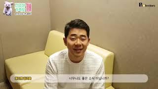 """펫테리토리의 """"건강하개! 가족찾개!"""" 유기견을 위한 기부캠페인(Feat.스타)"""