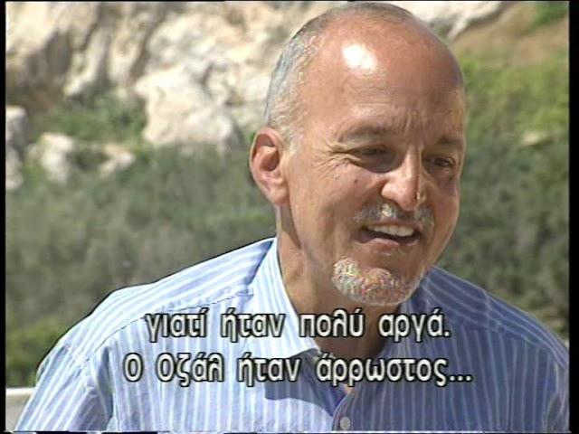 Μεχμέτ Αλί Μπιράντ Συνέντευξη