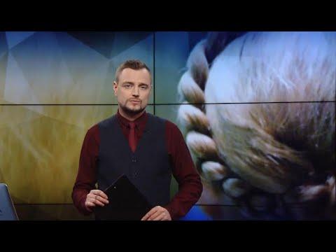 Протистояння між Тимошенко і Зеленським, Pro новини, 19 листопада