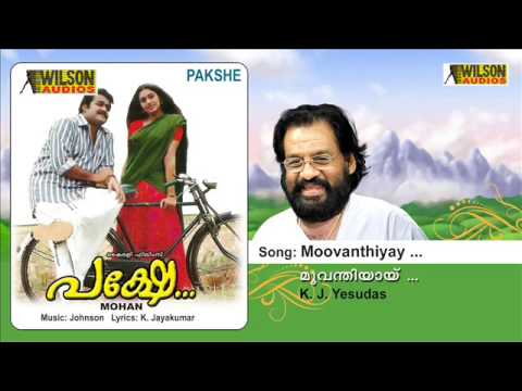 moovanthiyay song