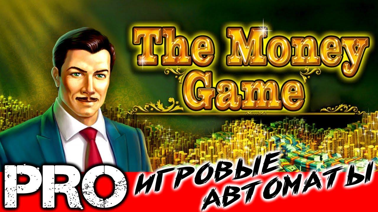 Витус в онлайн казино играет на все деньги! Стрим игровые автоматы!