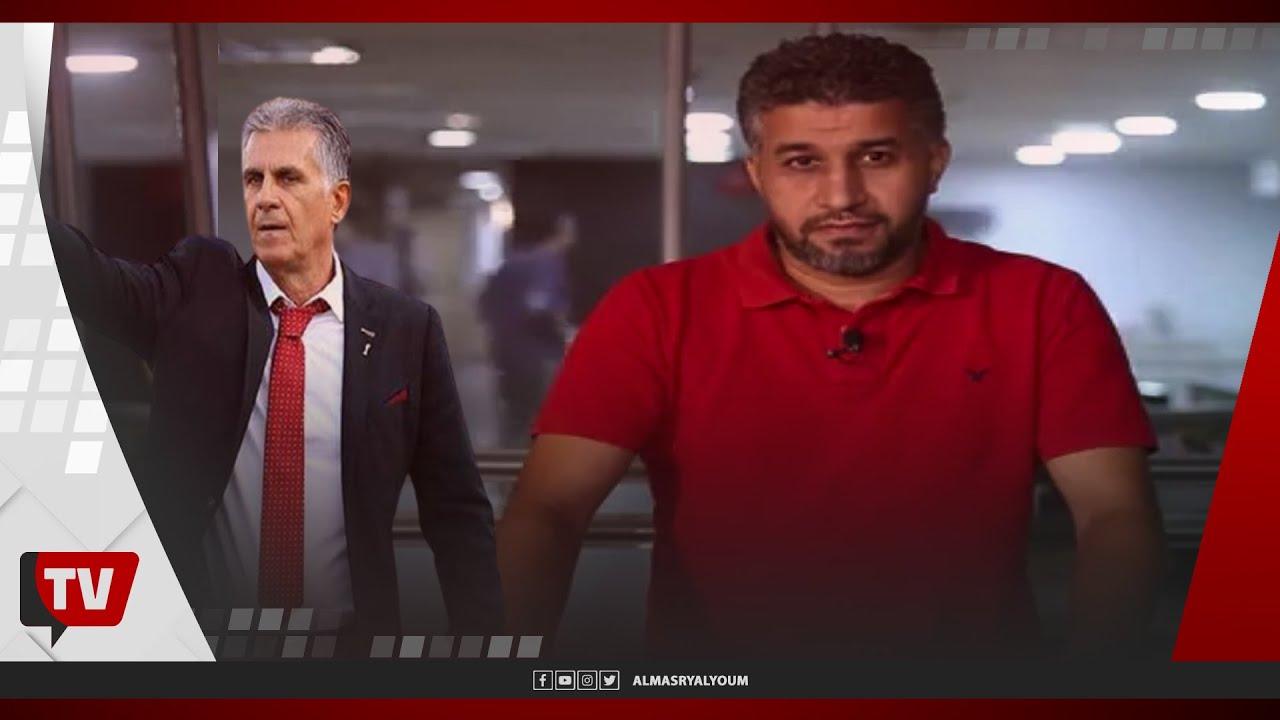 درب ريال مدريد ومانشستر يونايتد وإيران.. تعرف علي المدير الفني الجديد لمنتخب مصر
