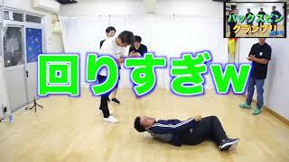 総集編Vol.8 とびとら ブレイキン ブレイクダンス bboy Breakdance