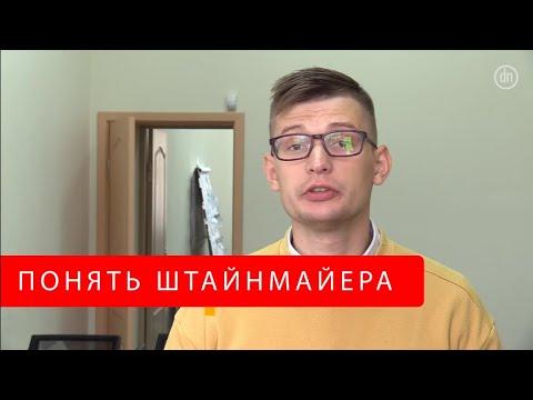 Украинское ТВ о