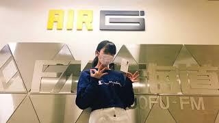 2月もキレッキレのトークが炸裂!!⚡   https://www.air-g.co.jp/aipon...