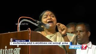 Therthal Medai 19-03-2016 | News7 tamil