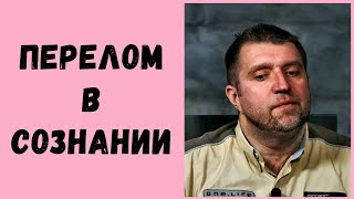 ВСЕ ЖДУТ НОЯБРЯ? Дмитрий Потапенко