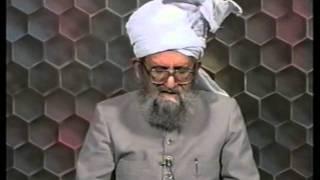 Urdu Dars Malfoozat #163, So Said Hazrat Mirza Ghulam Ahmad Qadiani(as), Islam Ahmadiyya