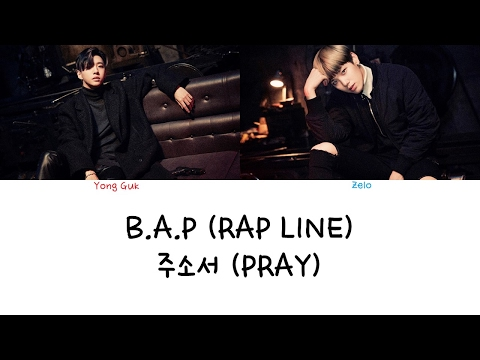 B.A.P (Rap Line) - 주소서 (Pray) (Color coded lyrics Han|Rom|Eng)