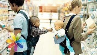 Почему с вашим ребенком никто не дружит - Все буде добре - Выпуск 492 - 06.11.14 - Все будет хорошо