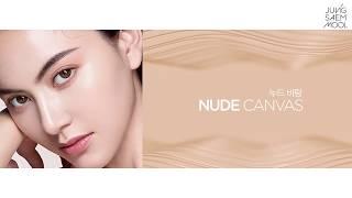 JUNGSAEMMOOL Skin Nuder Foundation