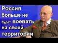 Сергей Караганов - Eвpoпa находится в 9-уровневом  кpизиcе. (archive)