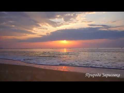 Море. Шум волн. Прибой. Волна. Морской бриз. Красивый пляж. Релакс. Медитация. Природа.