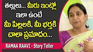Mother's Role in Effective Parenting - Being The Parent || Ramaa Raavi || SumanTV Mom