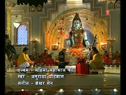 12 Jyotirlinga Jaap  Anuradha Paudwal I Katha Barah Jyotirling Ki