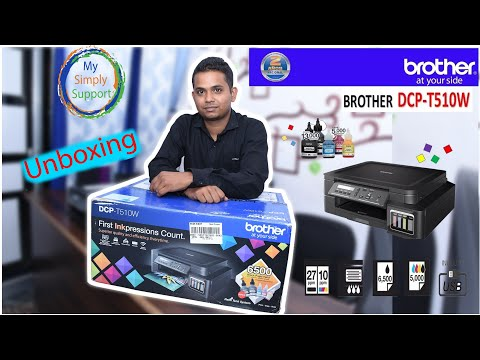 brother-dcp-t510w-printer-unboxing