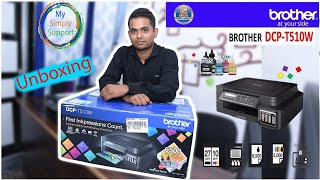 Brother DCP-T510W Printer Unboxing