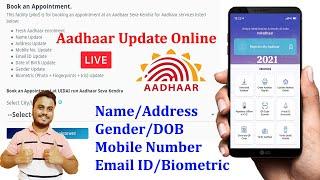 Aadhaar Card Date Of Birth, Name, Address, Mobile Number Change Online 2021 | Aadhaar Card Update