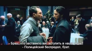 Грязь (2013) русский трейлер