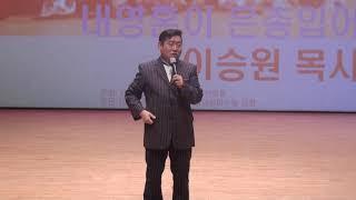* 제10회  기독 문화예술제/ 모노드라마/ 김동철탈렌…