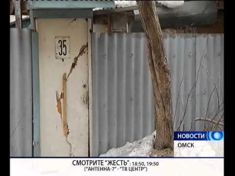 В Омске следователи возбудили уголовное дело по факту двойного убийства