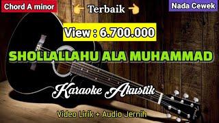 SHOLLALLAHU ALA MUHAMMAD | Santri Njoso | Karaoke Akustik