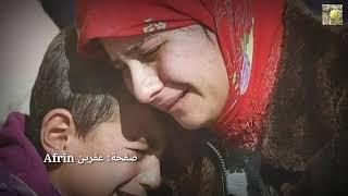 اجمل اغاني كردي عن ام حزين#اوزلي مامد شكري محمد ابيش
